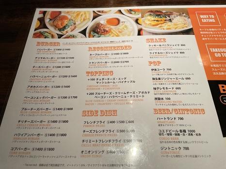 NAVEL_menu.jpg