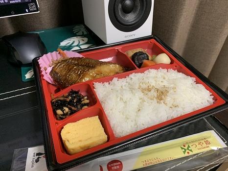 tetote_karei4.jpg